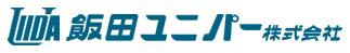 飯田ユニパー株式会社
